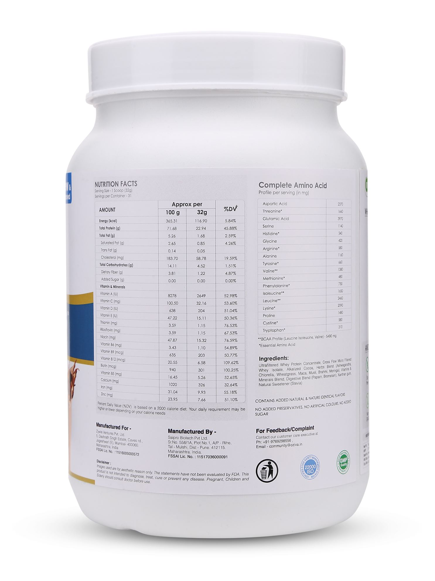 Picture of OZiva Protein & Herbs Men Whey Protein Ayurvedic Herbs Chocolate 2.2 lbs