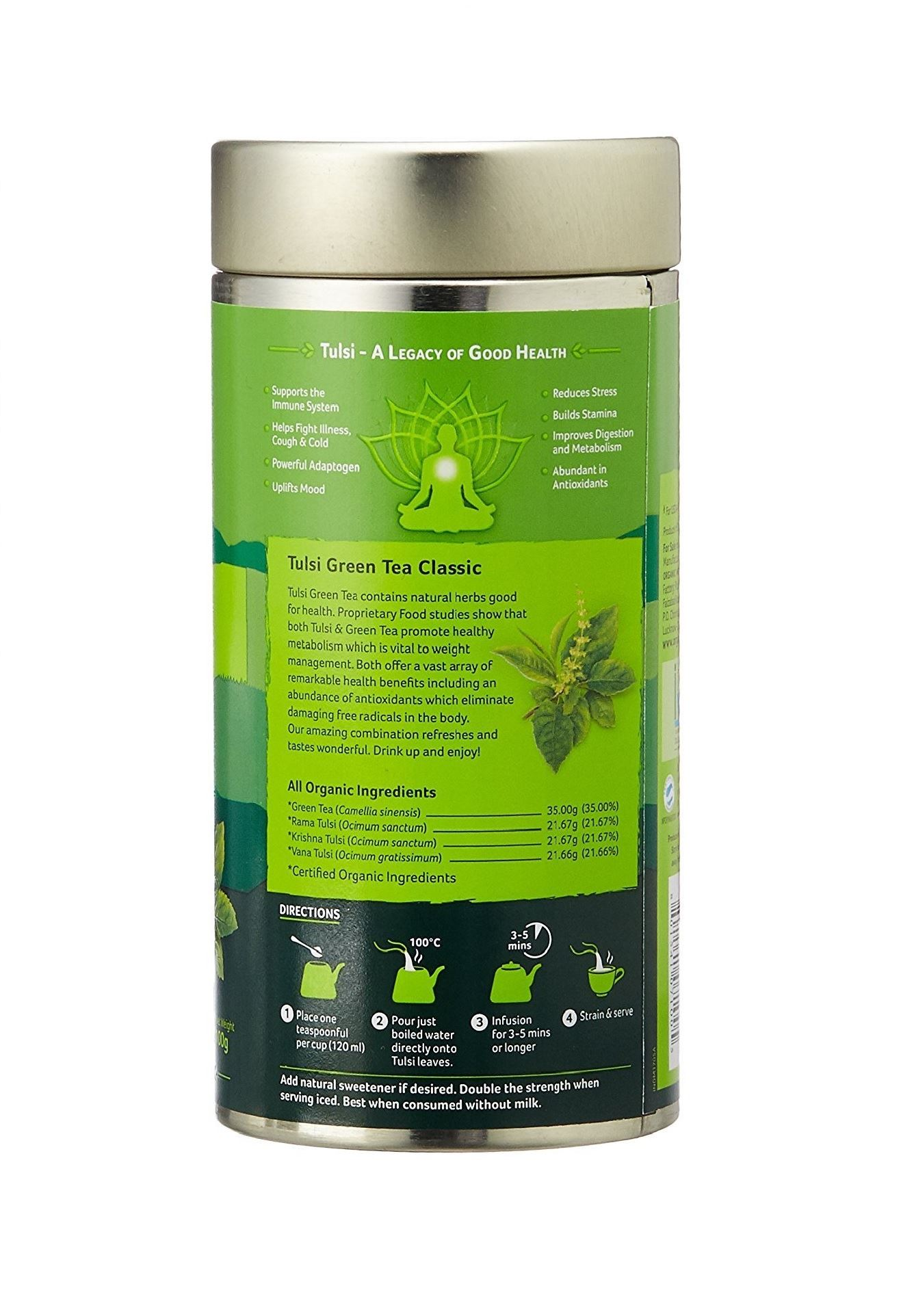 Picture of Organic India-  Tulsi Green 100 Grams