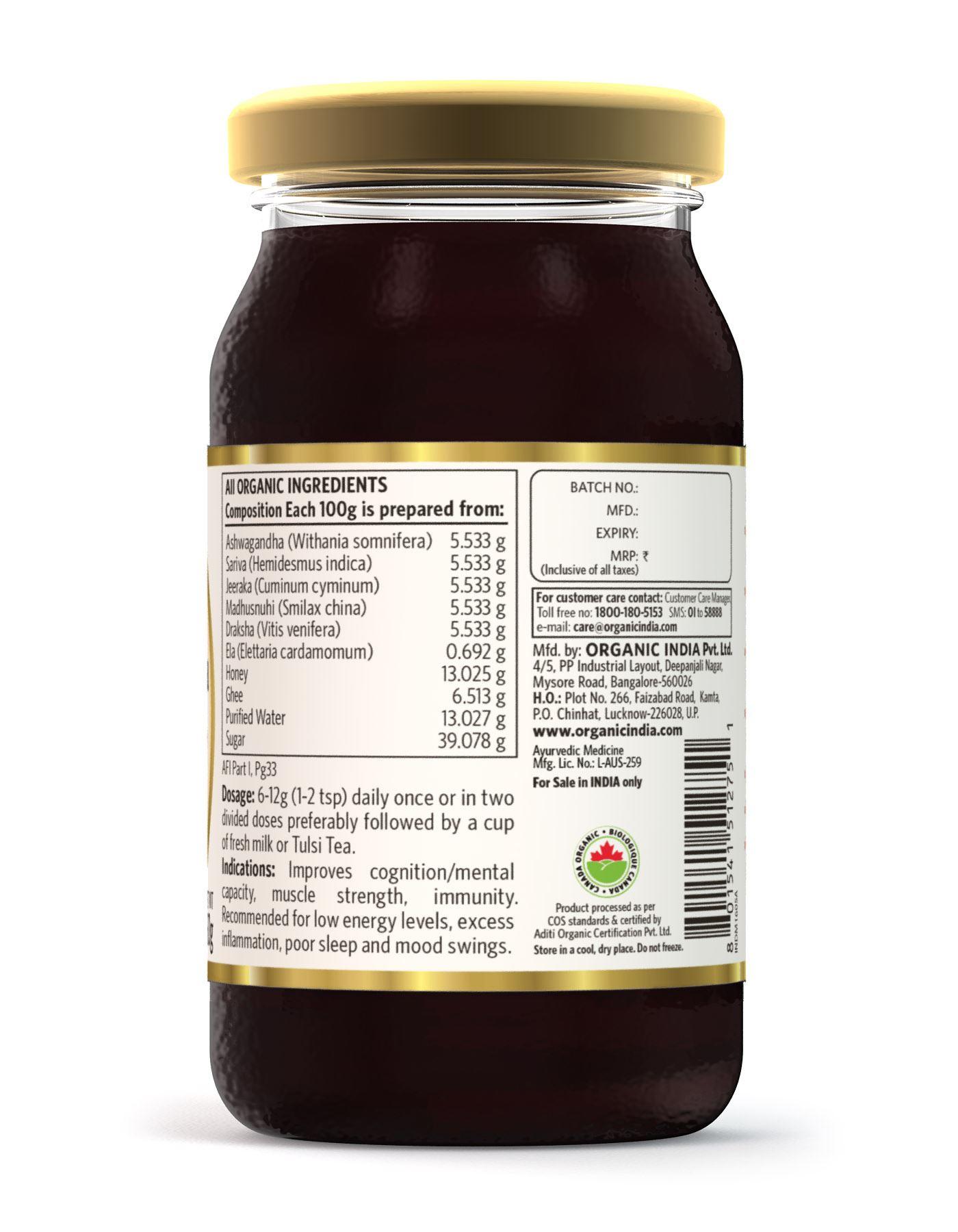 Picture of Organic India- Ashwagandhadhi Lehya 250 Grams