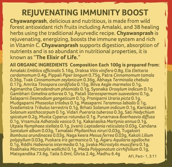 Picture of Organic India- Chywanprash 500 Grams