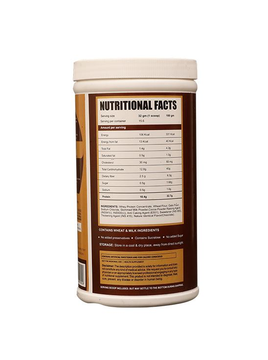 Picture of Ripped Up Nutrition Protein Pancake Mix Chocolate 500g
