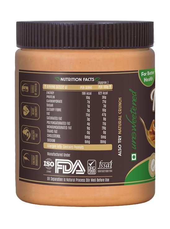 Picture of Alpino Natural Peanut Butter Smooth Unsweetened / Gluten Free / Non-GMO 1kg