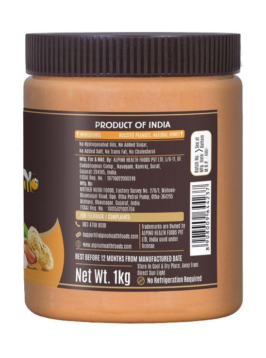 Picture of Alpino Natural Honey Peanut Butter Smooth Gluten Free / Non-GMO 1kg