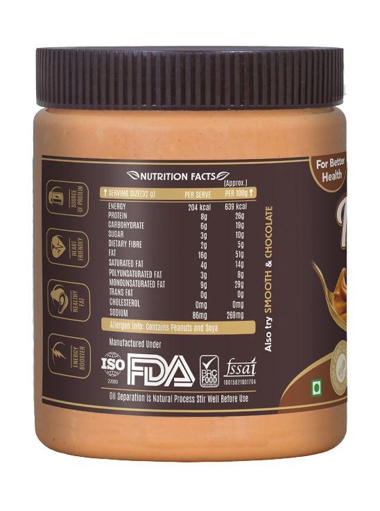 Picture of Alpino Classic Peanut Butter Crunch Gluten Free / Non-GMO 1kg