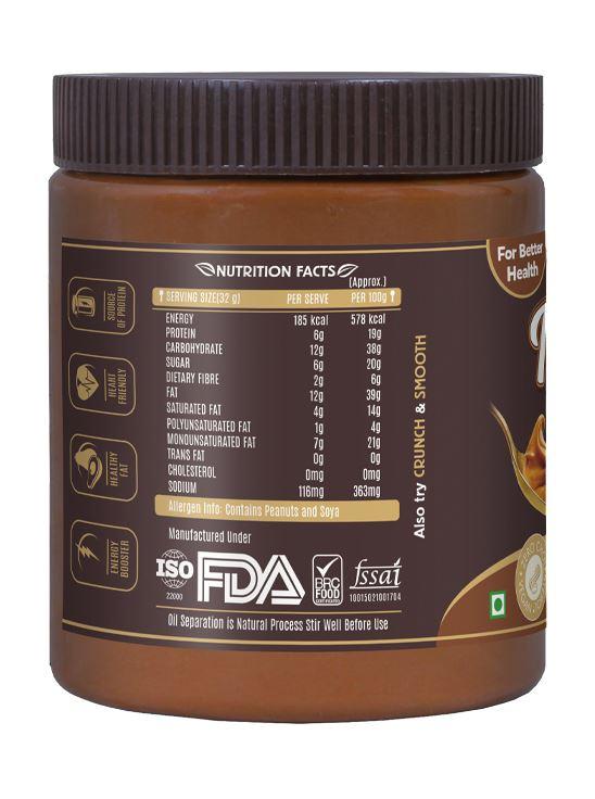 Picture of Alpino Peanut Butter Chocolate Gluten Free / Non-GMO 1kg