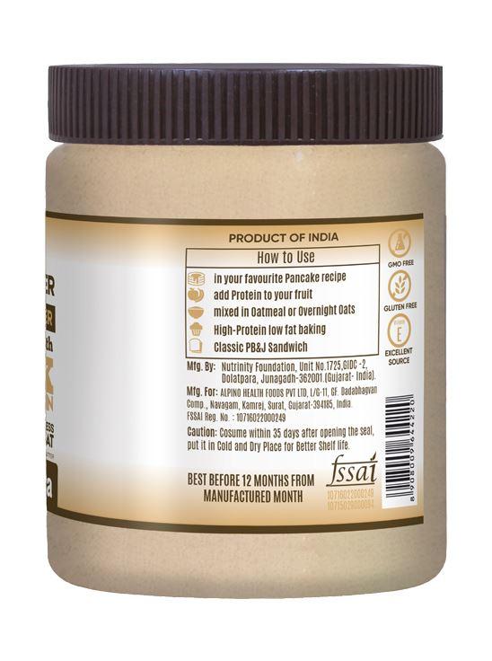 Picture of Alpino Peanut Butter Powder Banana Gluten Free / Non-GMO 400 g