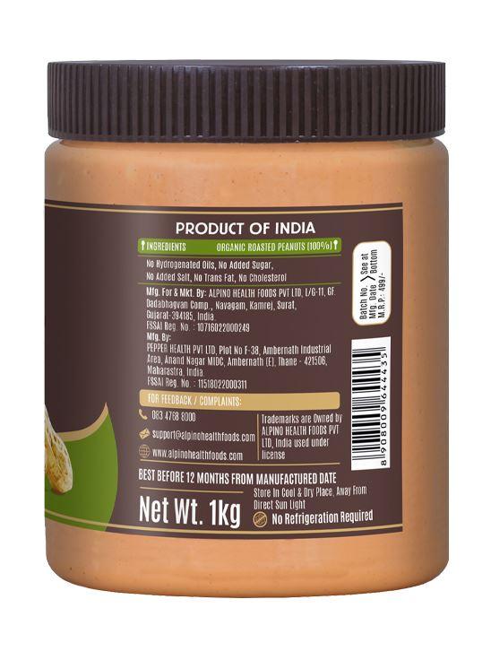 Picture of Alpino Organic Natural Peanut Butter Crunch Unsweetened / Gluten Free / Non-GMO 1kg