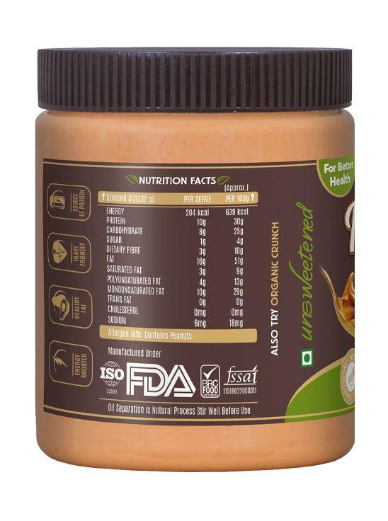 Picture of Alpino Organic Natural Peanut Butter Smooth Unsweetened / Gluten Free / Non-GMO 1kg
