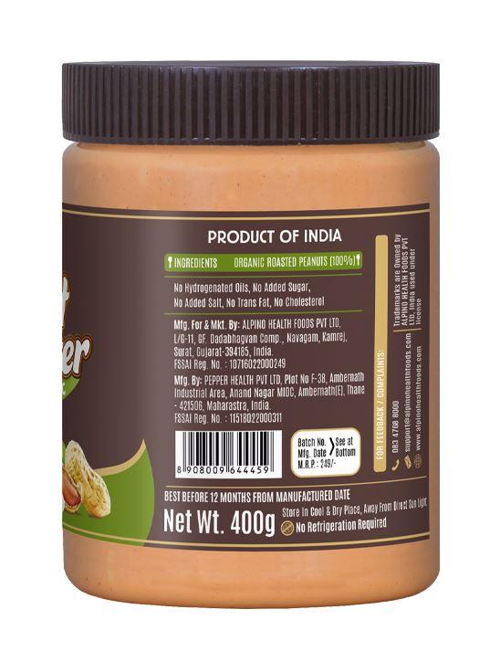 Picture of Alpino Organic Natural Peanut Butter Crunch Unsweetened / Gluten Free / Non-GMO 400g
