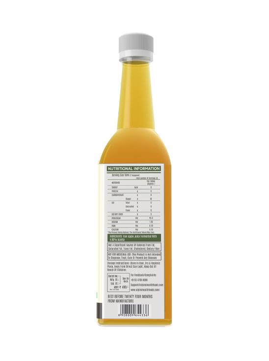Picture of Alpino Apple Cider Vinegar 100% Raw & Unfiltered with Mother 500ml