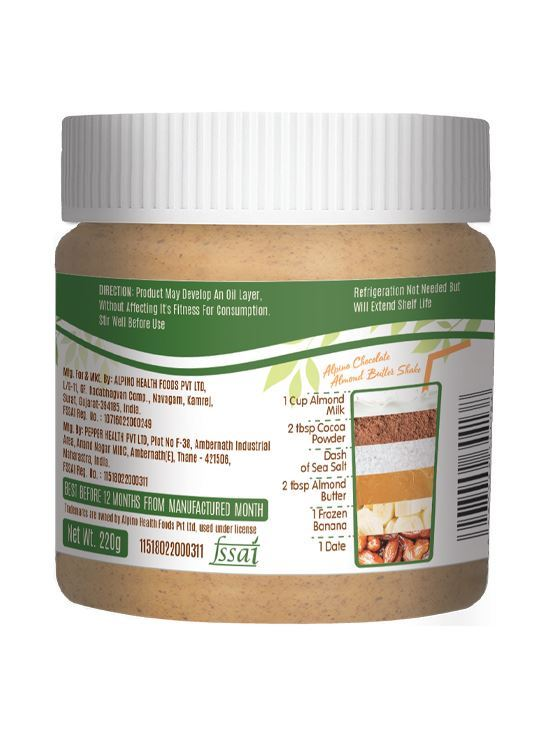Picture of Alpino Natural Almond Butter Unsweetened / Gluten Free / Non-GMO 220g