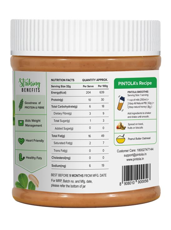 Picture of Pintola All Natural Peanut Butter Crunchy Unsweetened 350g