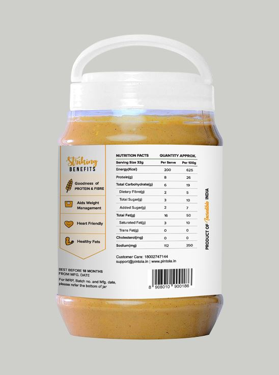 Picture of Pintola Classic Peanut Butter Creamy 2.5kg
