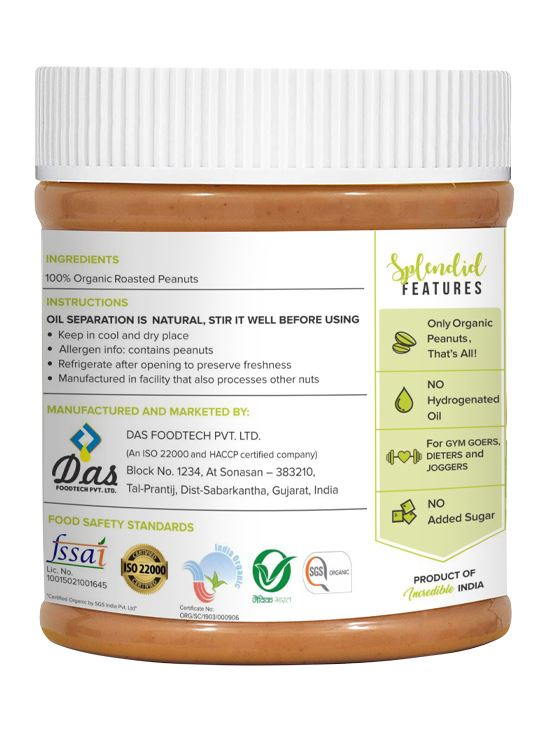 Picture of Pintola Organic All Natural Peanut Butter Creamy Unsweetened 350gm