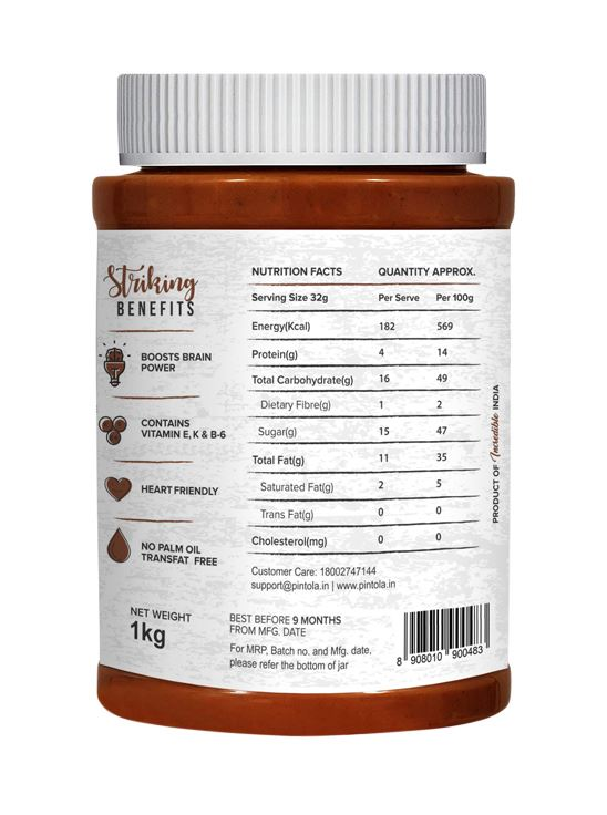 Picture of Pintola Hazelnut Cocoa Spread 1kg