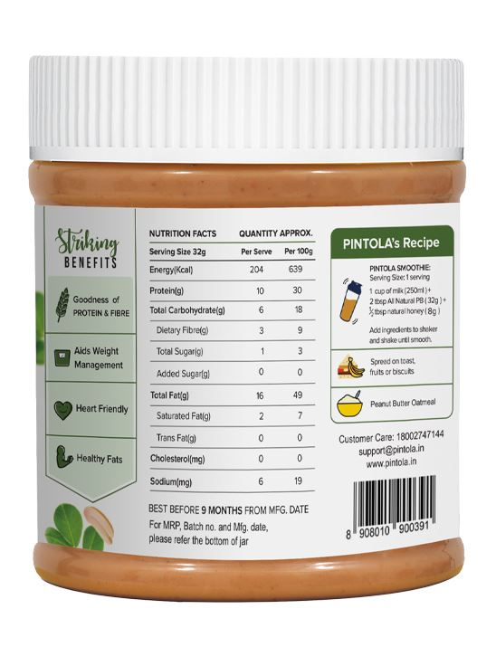 Picture of Pintola All Natural Extra Crunchy Peanut Butter Unsweetened 350gm