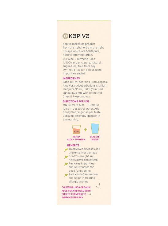 Picture of Kapiva Ayurveda Aloe + Turmeric Juice 1 L