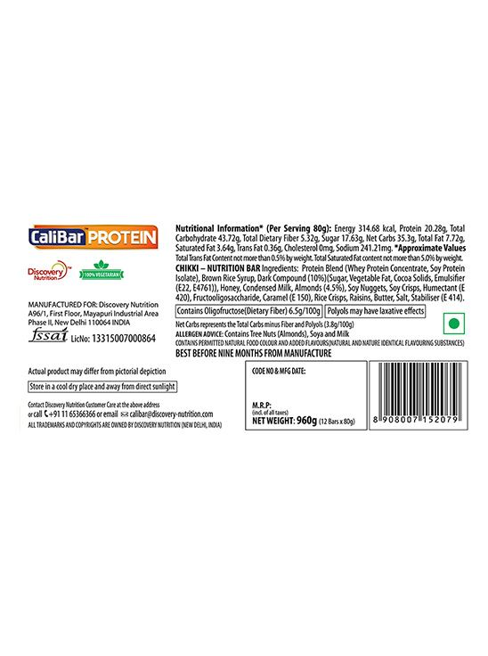 Picture of CaliBar Protein Bar Almond Choco Crisp Pack of 12
