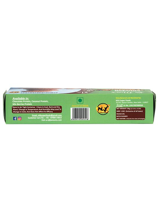 Picture of Jia Mom's Nuts and Seeds Protein Cookies 196g(Pack of 5)