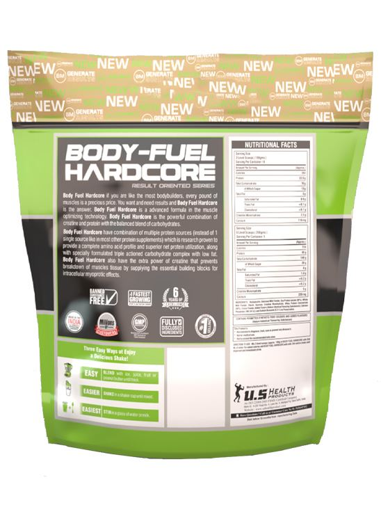 Picture of Bigmuscles Nutrition Bodyfuel Hardcore Cookie & Cream 11 lbs