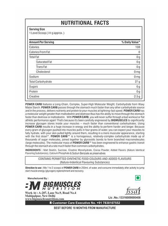 Picture of Bigmuscles Nutrition Power Carb Malt Chocolate 2.2 lbs