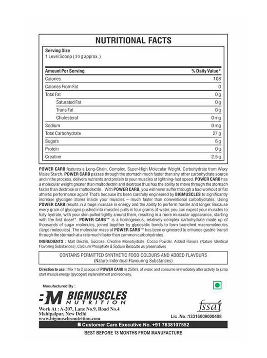 Picture of Bigmuscles Nutrition Power Carb Malt Chocolate 6 lbs