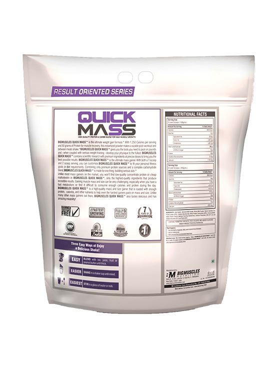 Picture of Bigmuscles Nutrition Quick Mass Malt Chocolate 11 lbs