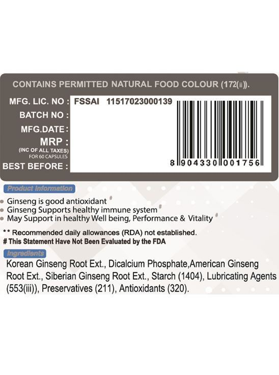 Picture of Pharmgrade Ginseng with American, Korean & SiberAN Ginseng Root (60 Capsules)