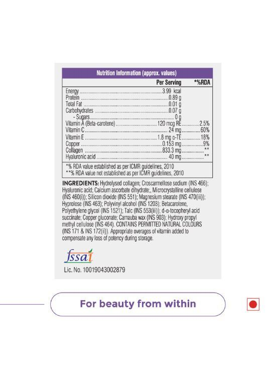 Picture of Swisse Beauty Collagen+ Supplement with Peptides & Vitamin C & E for Beautiful Skin – 30 Tablets