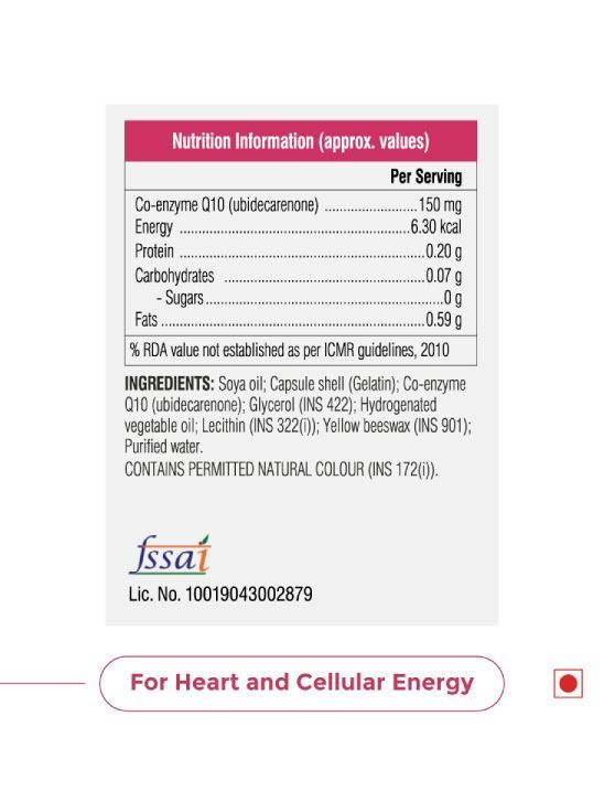 Picture of Swisse Ultiboost Co Enzyme Q-10 Supplement for Healthy Heart & Energy - 50 Tablets