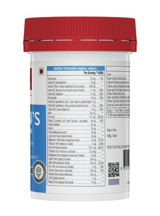 Picture of Swisse Ultivite Women's Multivitamin (36 Herbs, Vitamins & Minerals) 60 Tablets