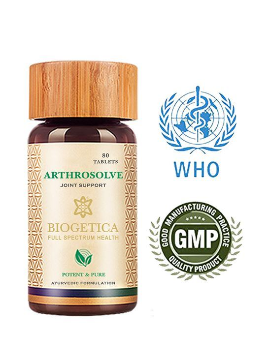 Picture of Biogetica Arthrosolve (GYM ESSENTIAL) 80 Tablets