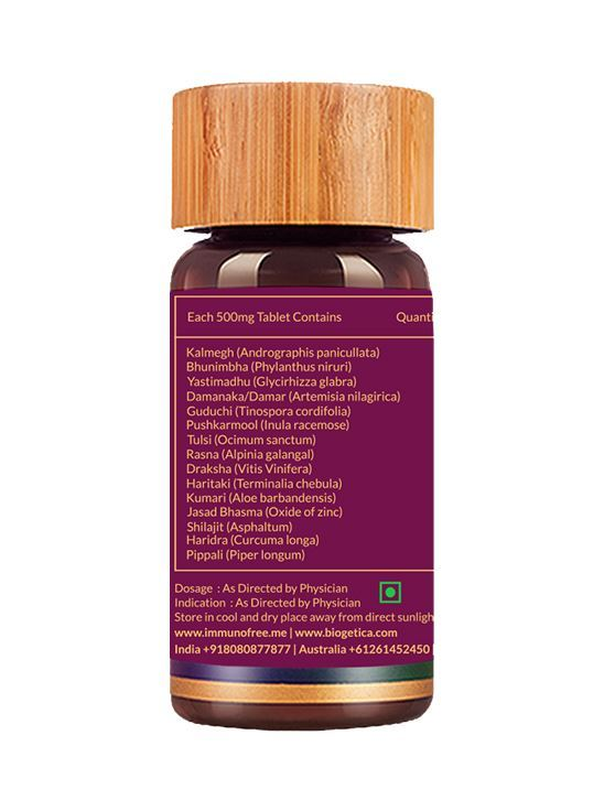 Picture of Biogetica Immunofree (Rare Herb Mix- Natural Super Immunity Booster)