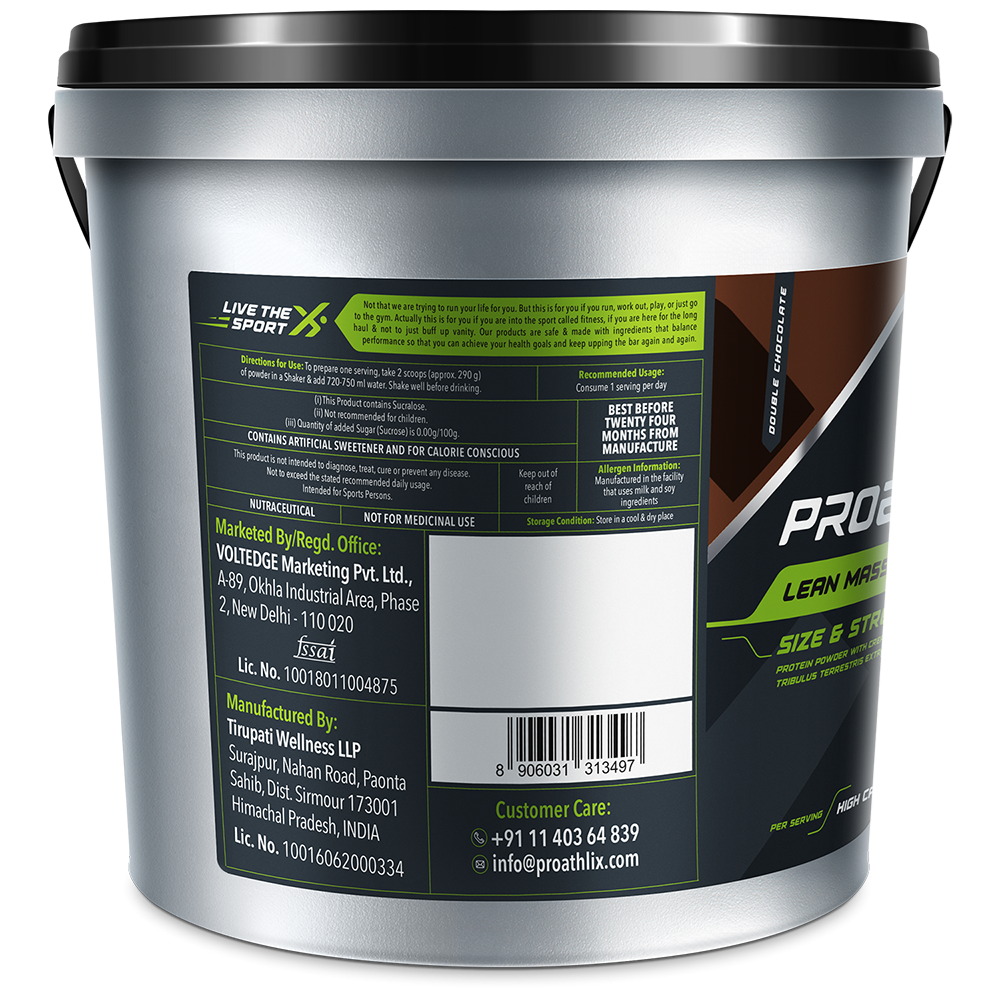 Picture of Lean Mass Gainer Double Chocolate 5KG