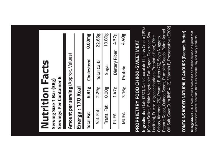 Picture of Copy of Eat Anytime Chocolate Peanut Butter Energy Bars 38 g Pack Of 6